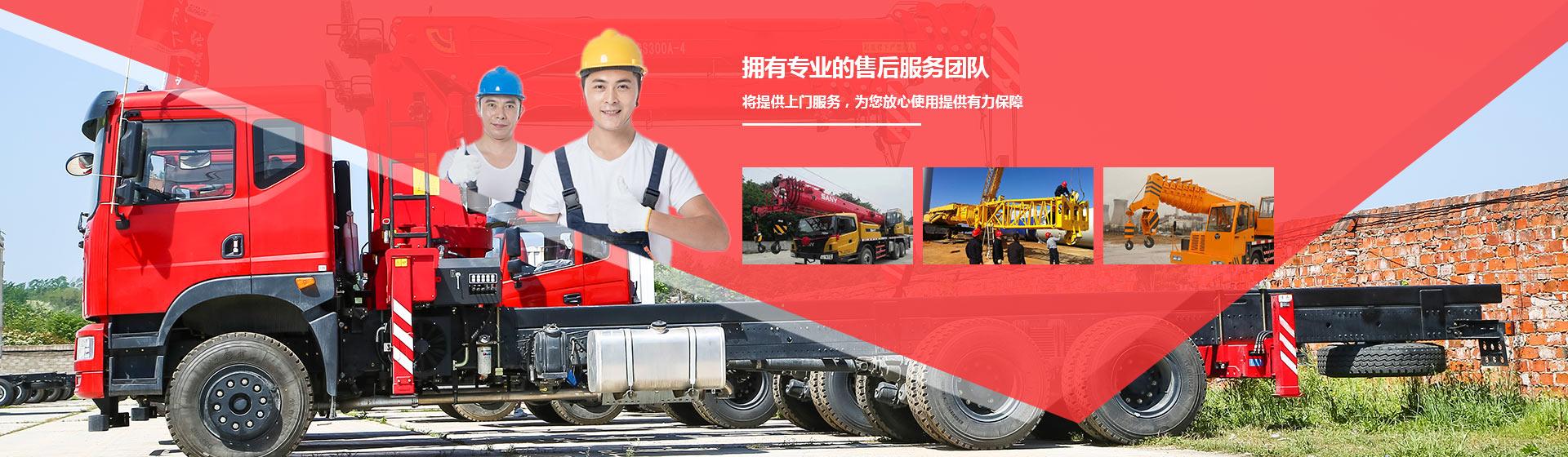 重庆吊车租赁公司
